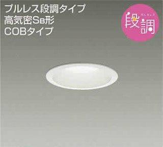 ダウンライト DDL-4904AW LED 温白色 プルレス 100Wタイプ