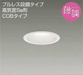 ダウンライト DDL-4904YW LED 電球色 プルレス 100Wタイプ