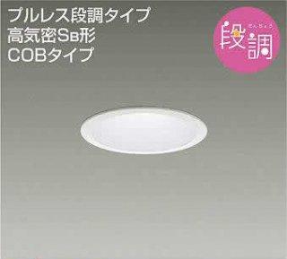 ダウンライト DDL-4903WW LED 昼白色 プルレス 60Wタイプ