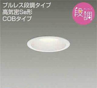 ダウンライト DDL-4903YW LED 電球色 プルレス 60Wタイプ