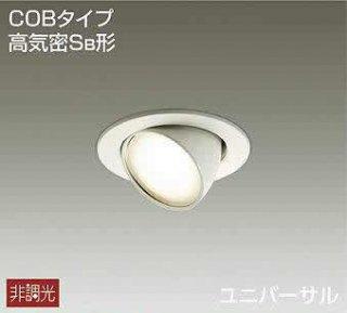 ダウンライト DDL-4700YW LED 電球色 ユニバーサル 100Wタイプ
