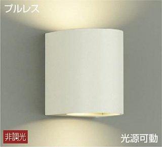 ブラケット DBK-38887A LED 温白色 ランプタイプ スイッチ切替