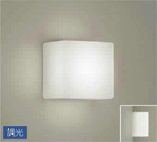 ブラケット DBK-38467A LED 温白色 調光 四角 シンプル