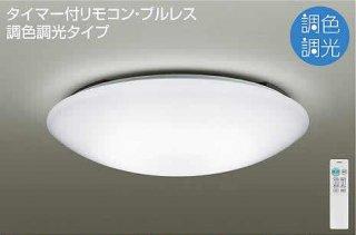 シーリングライト DCL-40507 LED 調色 シンプル 6畳用