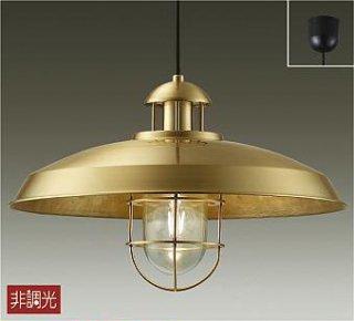 ペンダントライト DPN-40489Y LED キャンドル色 メッキ