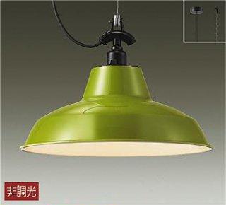ペンダントライト DPN-40695Y LED キャンドル色 グリーン