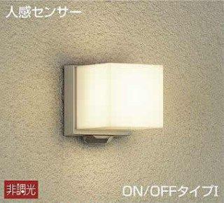 アウトドアライト DWP-39655Y LED 電球色 センサー シンプル