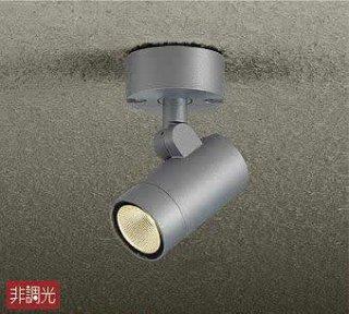 アウトドアライト DOL-4824YS LED 電球色 スポット シルバー