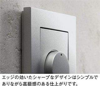 調光器 DP-39674 LED専用 シルバー色 デザイン