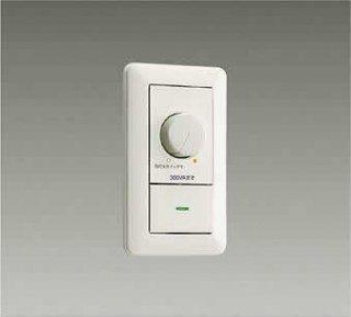 調光器 DP-37154E LED専用 白色 シンプル