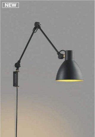 ブラケット AB49284L LED 電球色 黒色 アームスポット スイッチ付