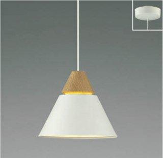 ペンダント AP45522L LED シンプル ホワイト色 電球色 2台限定