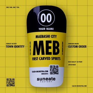 CUSTOM ORDER[MAEBASHI CITY]