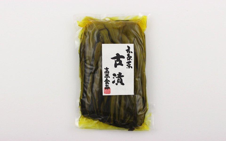 広島菜 古漬(250g)