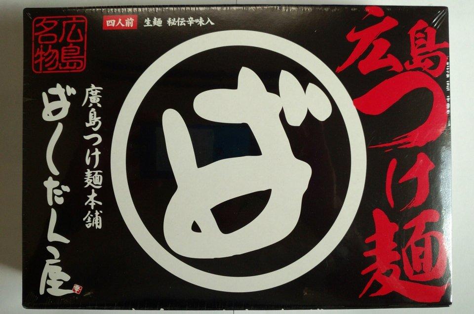 ばくだん屋 つけ麺(4食)