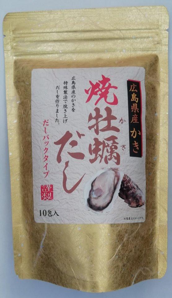 焼かきだし(10包)