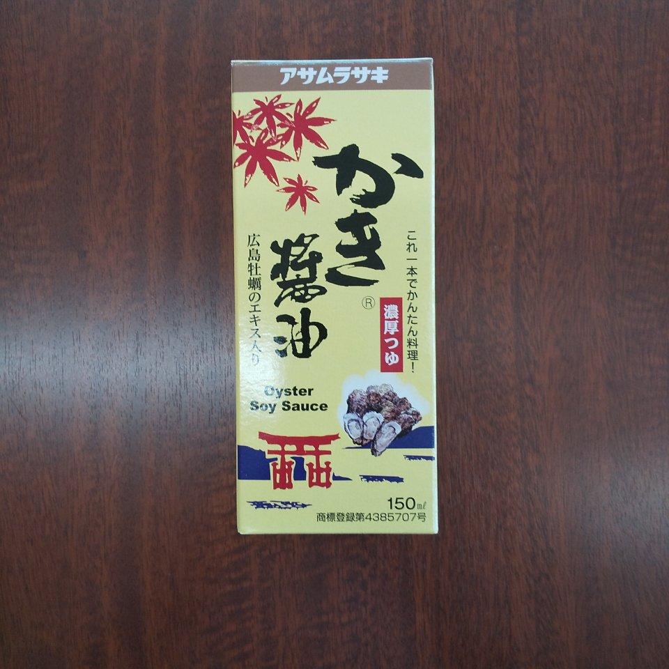 アサムラサキ かき醤油(150ml)