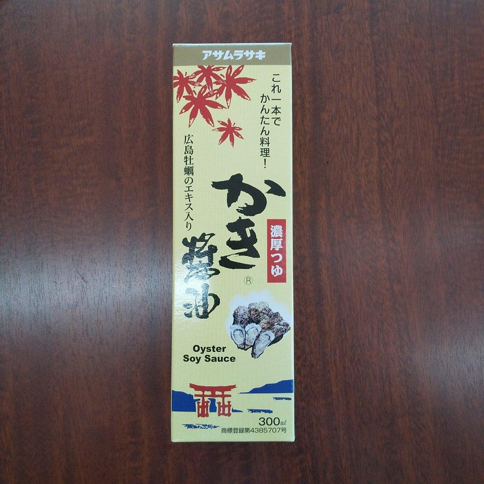 アサムラサキ かき醤油(300ml)