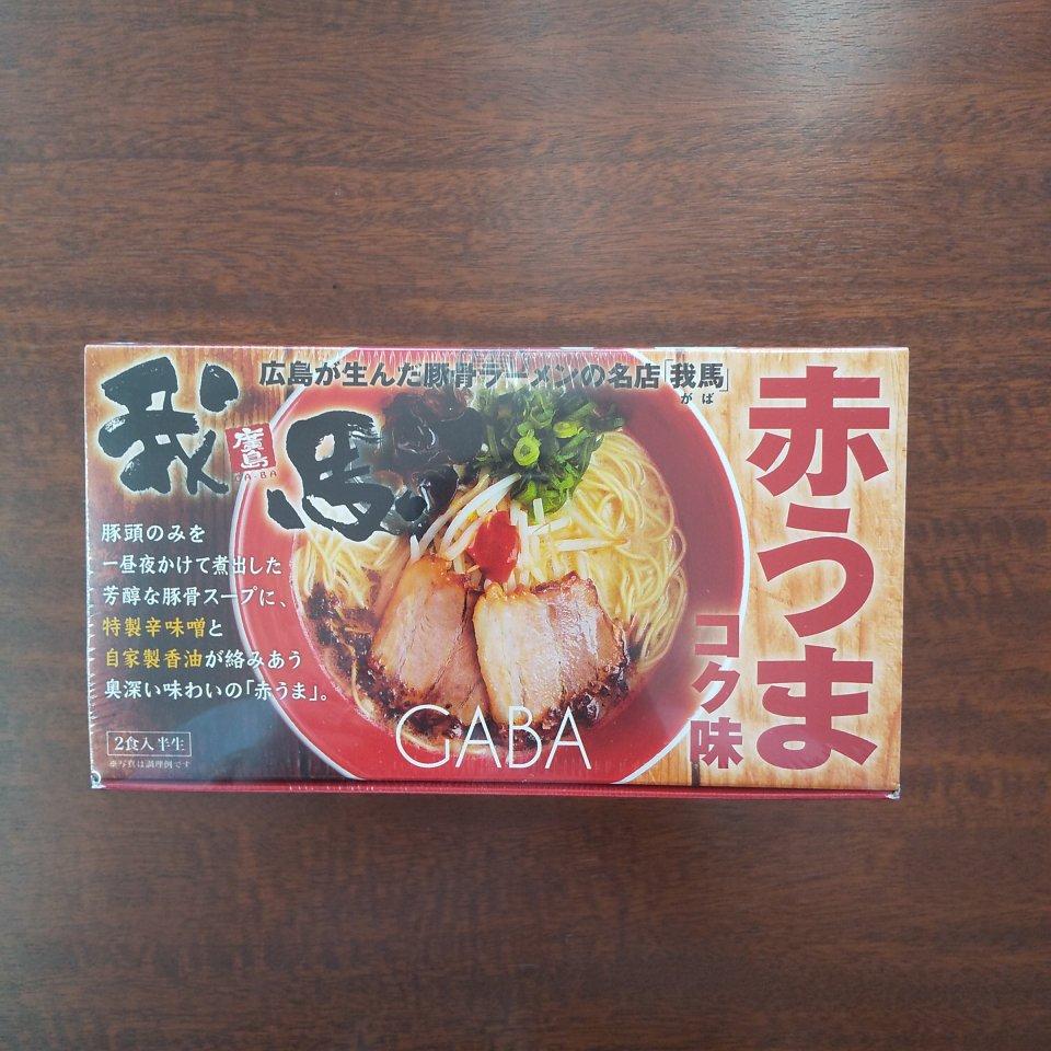 我馬 赤うま(2食入)