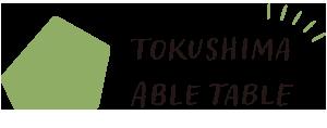 徳島のお土産・お取り寄せ|TOKUSHIMA ABLE TABLE【公式通販】
