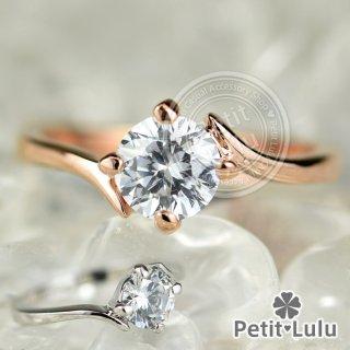 指輪 レディース リング ダイヤモンドCZ シンプル S字ライン エレガント 18金RGP 2色展開 ジュエリー