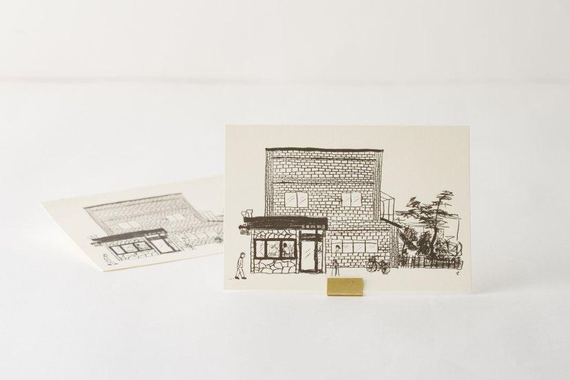 石田珈琲店オリジナル絵はがき