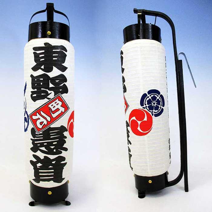 弓張提灯 LED電池灯つき 町元型 ※防水加工済み