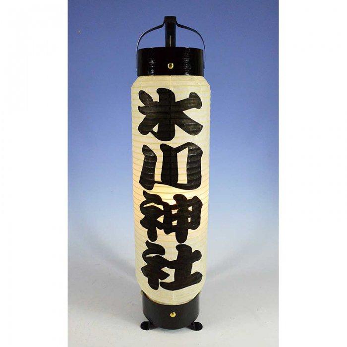 弓張提灯 LED電池灯つき 黒文字一色 ・氷川神社型 ※防水加工済み <70-101-LED>