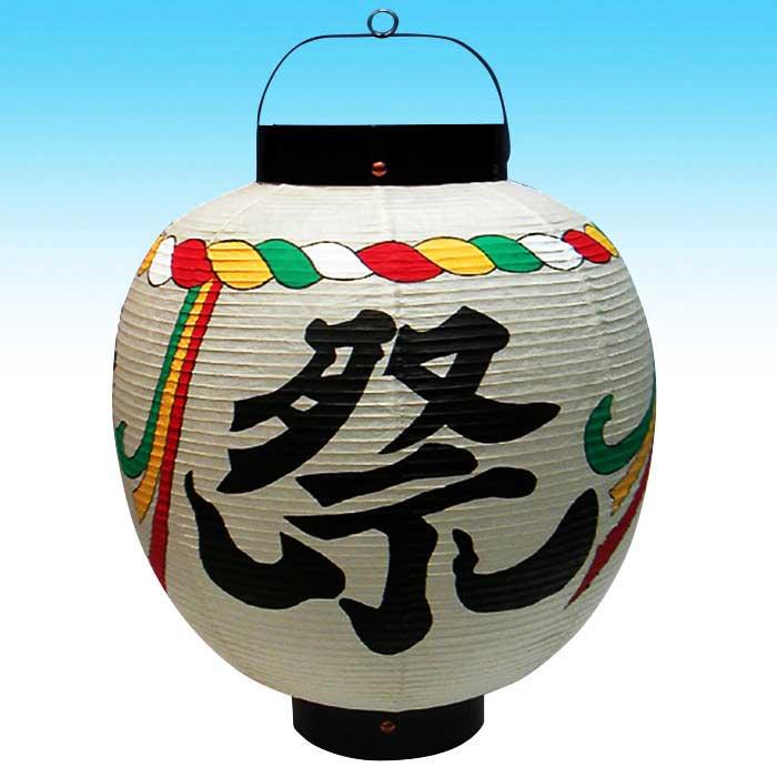 ◆和紙製オーダーメード・丸型提灯 13号 祭り型 ※防水加工済み
