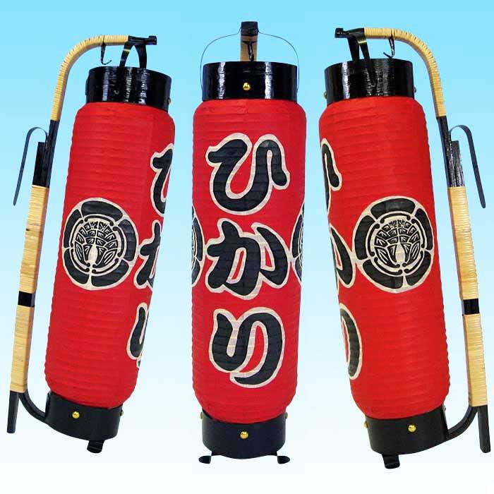 弓張提灯 手持ち部分藤巻き ・ひかり型 ※防水加工済み <500-touhikari>