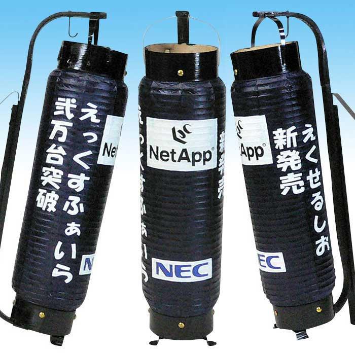 弓張提灯 NEC型 ※防水加工済み