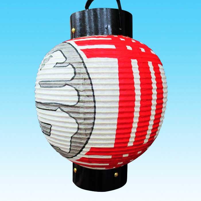 ◆和紙製オーダーメード・丸型提灯 13号 若型 ※防水加工済み