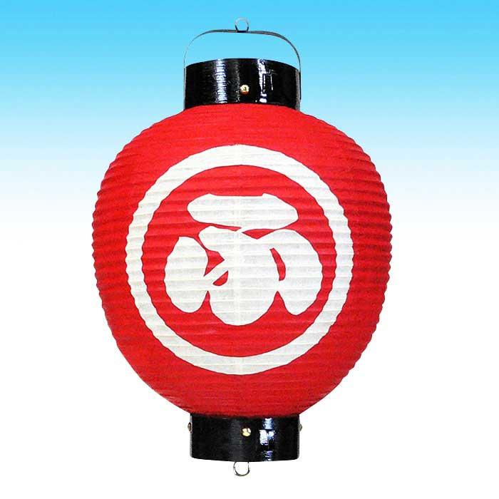 ◆和紙製・オーダーメード 10号丸 ふ型 ※防水加工済み