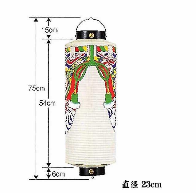 ◆和紙製・しめ縄幕つき 八寸切長 御神燈型 ※防水加工済み