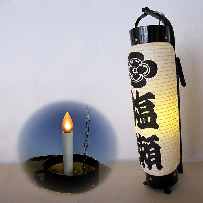 弓張提灯 新型パワーLED電池灯つき ・家紋入り型 ※防水加工済み