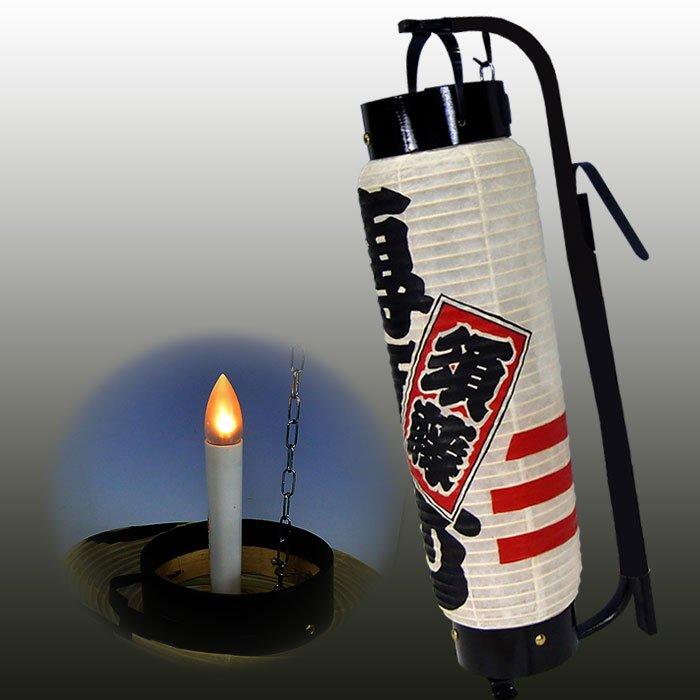 弓張提灯 新型パワーLED電池灯つき ・千社札と赤ライン3本型 ※防水加工済み