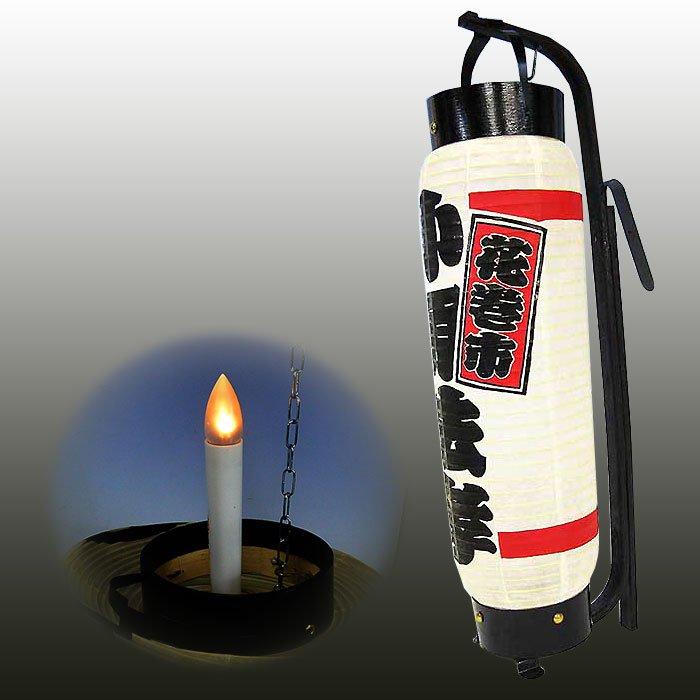 弓張提灯 新型改良パワーLED電池灯つき ・千社札と上下赤ライン型 ※防水加工済み