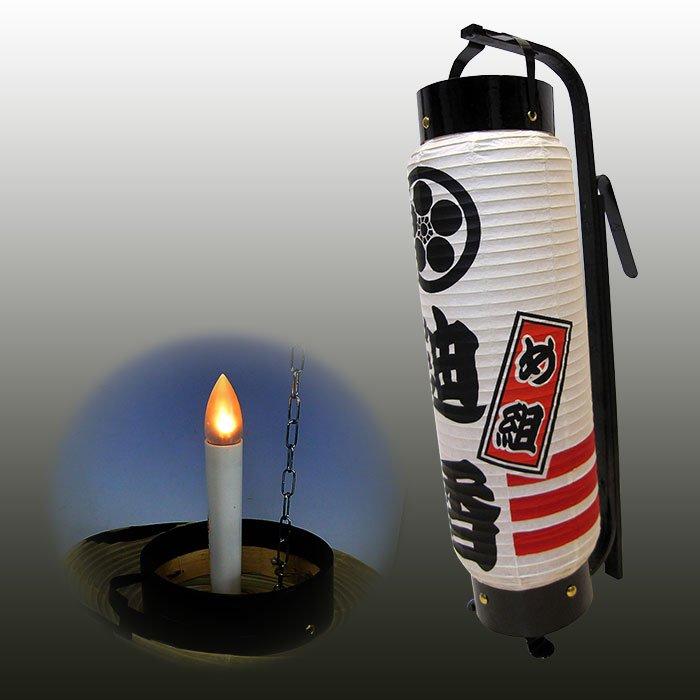 弓張提灯 新型パワーLED電池灯つき ・家紋と千社札に赤ライン型 ※防水加工済み