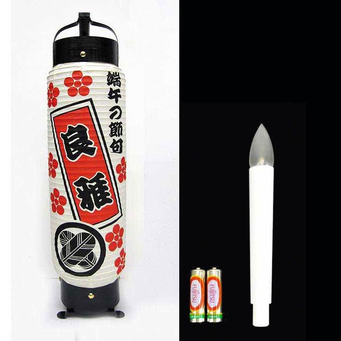弓張提灯 新型パワーLED電池灯つき ・花びらチラシデザイン型 ※防水加工済み