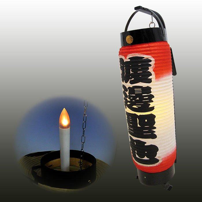 弓張提灯 LEDつき ・ぼかしデザイン型 ※防水加工済み
