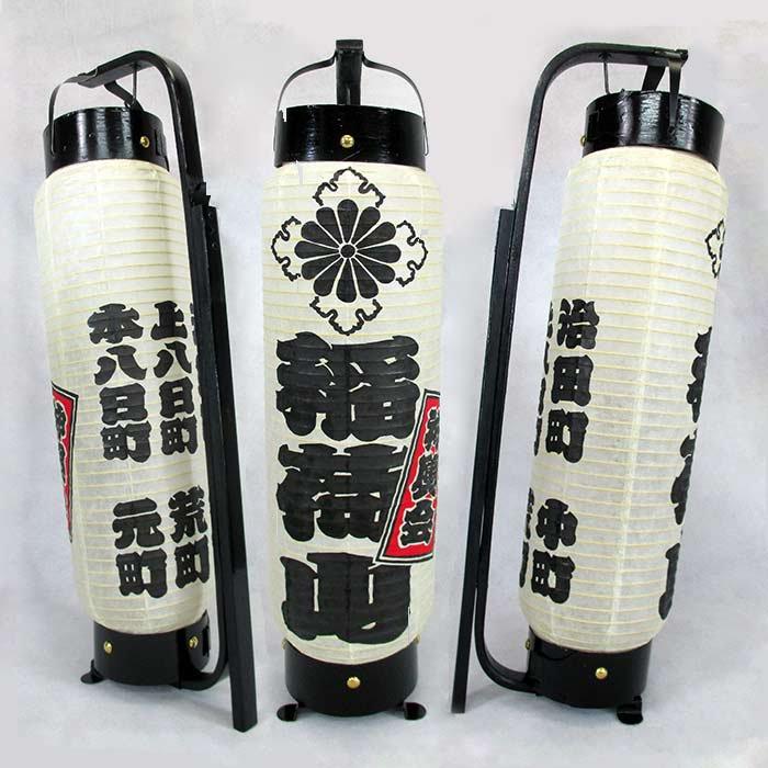 弓張提灯 ※裏側に文字入り ・稲荷山型 ※防水加工済み <500-inariyama>
