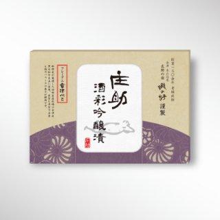 庄助酒彩吟醸漬【會津小紋シリーズ】プレミアム會津べこ