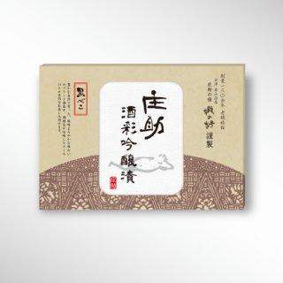 庄助酒彩吟醸漬【會津小紋シリーズ】黒べこ