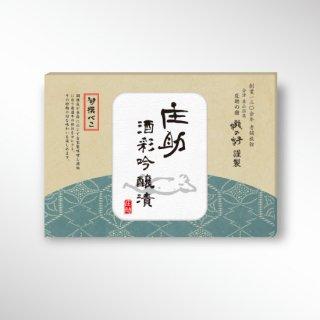庄助酒彩吟醸漬【會津小紋シリーズ】旬撰べこ