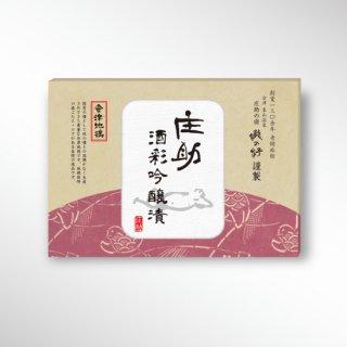 庄助酒彩吟醸漬【會津小紋シリーズ】會津地鶏