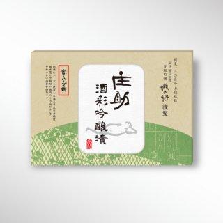 庄助酒彩吟醸漬【會津小紋シリーズ】會・ハーブ鶏