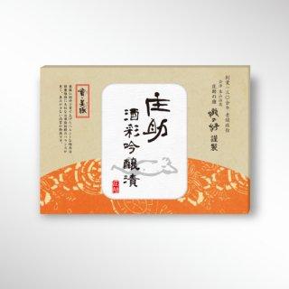 庄助酒彩吟醸漬【會津小紋シリーズ】會・美豚