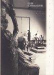 彫刻家・淀井敏夫の世界展−溶け合う形・自然と人と