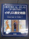 イギリス歴史地図