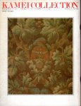 亀井茲明コレクション−19世紀ヨーロッパの染織・デザイン展